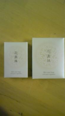 土居社長の真珠日記-101005_180333.jpg