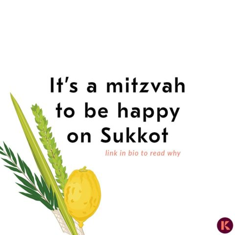 017: When Life Gives You Lulavs: It's a Mitzvah to be happy on Sukkot