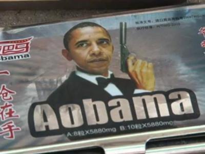5305717bace22-obama-viagra
