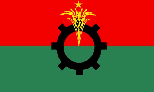 Flag_of_Bangladesh_Nationalist_Party