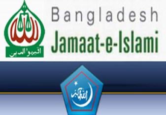 jamaat-shibir-rd