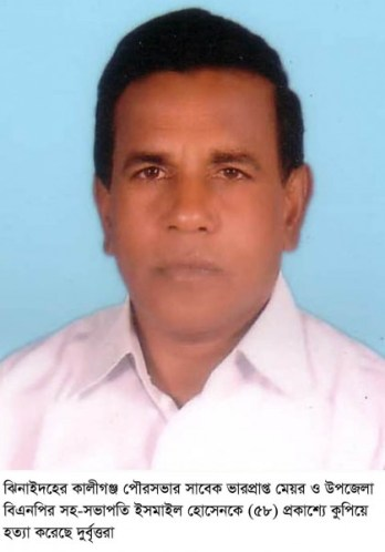 Jhenidah BNP Leader Killed_01