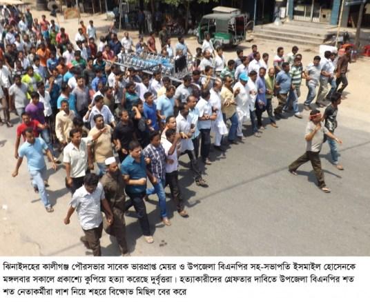Jhenidah BNP Leader Killed_06