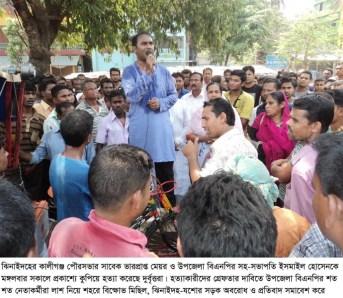 Jhenidah BNP Leader Killed_09
