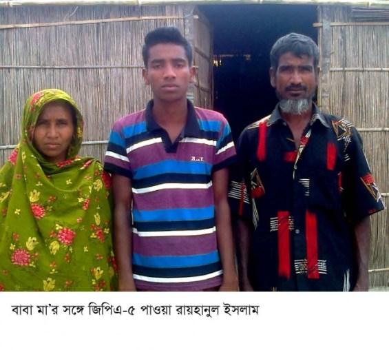 Rajibpur pictur 19.05.2014
