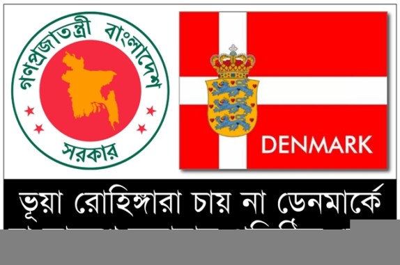 Image - Bangladesh Embassy In Denmark & ROHINGA issues - 02