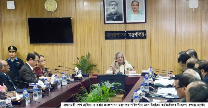 25-01-15-PM Visit_Public Administration-1