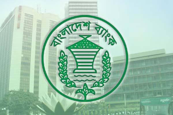 image_172507.b-bank-logo