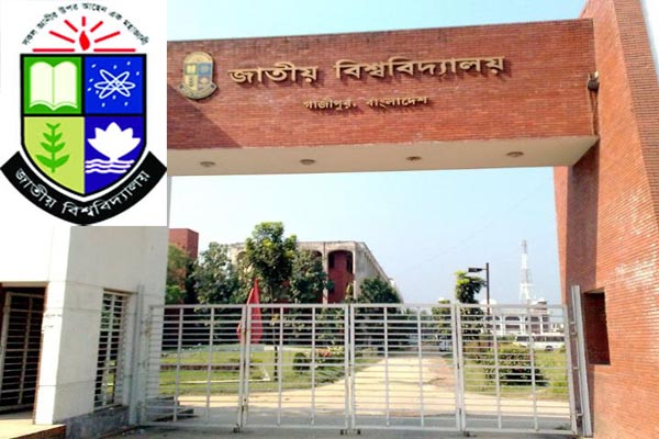 national-university_78283