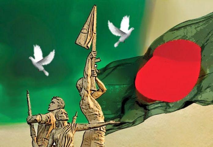 মহান স্বাধীনতা দিবস সোমবার: সারাদেশে একযোগে জাতীয় সঙ্গীত