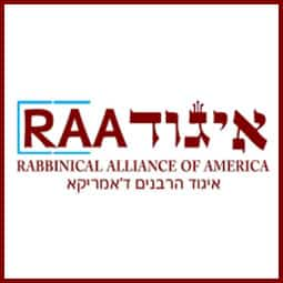 The Rabbinical Alliance of America Supports Withholding of Aid to Jordan to Force Extradition of Ahlam Tamimi, the Terrorist Murder of American 15-Year-Old Malkie Roth - DOJLife.com