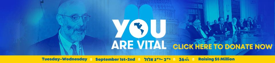Become a Vital Partner of the Agudah 1