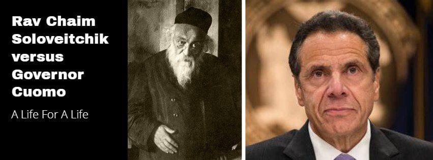 Rav Chaim Soloveitchik versus Governor Cuomo 1