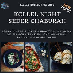 Kollel Night Seder Chaburah