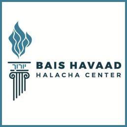 Bais HaVaad Halacha Journal: Parshas Vaeschanan. Nachamu