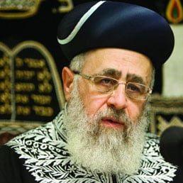 Sephardic Chief Rabbi: Women Are Exempt From Zachor, Men Should Make Multiple Readings