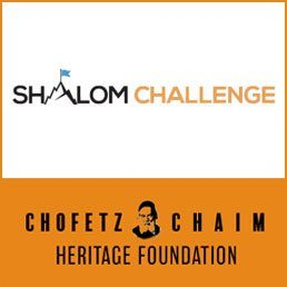 Shalom is Going Viral. Start the Spread.