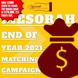 Mesorah End of Year 2021 Matching Campaign