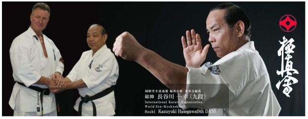 World Zen-Kyokushin