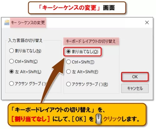 ショートカットキー【Ctrl+数字キー】