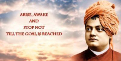 स्वामी विवेकानंद के अनमोल विचार Hindi Quotes of Swami Vivekananda