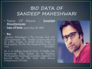 संदीप माहेश्वरी के अनमोल वचन Quotes of Sandeep Maheshwari in Hindi
