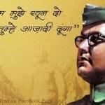 सुभाषचन्द्र बोस का सेवा भाव Short Hindi story on Subhash chandra bose