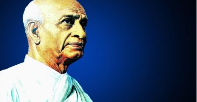 Sardar Vallabhbhai Patel Biography in Hindi