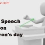 Best Hindi Speech on Children's day बाल दिवस पर भाषण