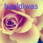 बालदिवस Short Hindi essay on Children's Day