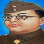 सुभाषचंद्र बोस की जीवनी । Subhash Chandra bose Biography in Hindi