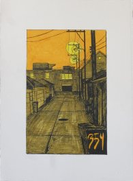 Alley with 354