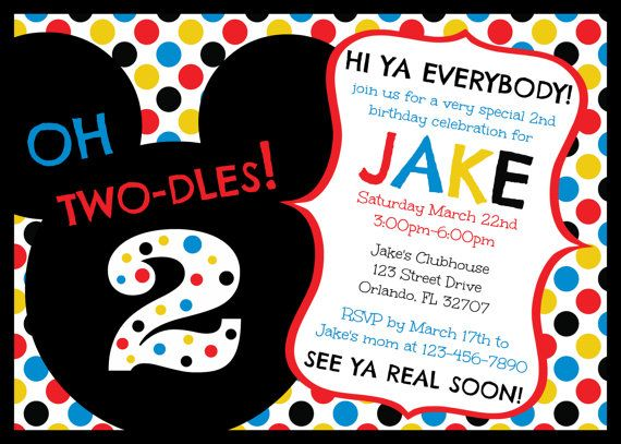 personalized mickey mouse clubhouse