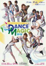DANCE MAGIC 2016