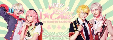 Live!!アイ チュウ ザ・ステージ〜les quatre saisons〜