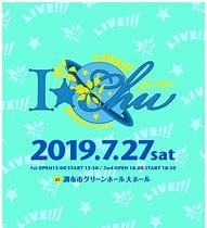 Live!!!アイ★チュウ ザ・ステージ 〜Planète et Fleurs〜