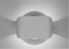Applique LED parete interni 12W LED Wall Eclipse