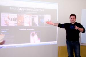 Разбираю на консультации блог фотомаэстро Дмитрия Адуцкевича