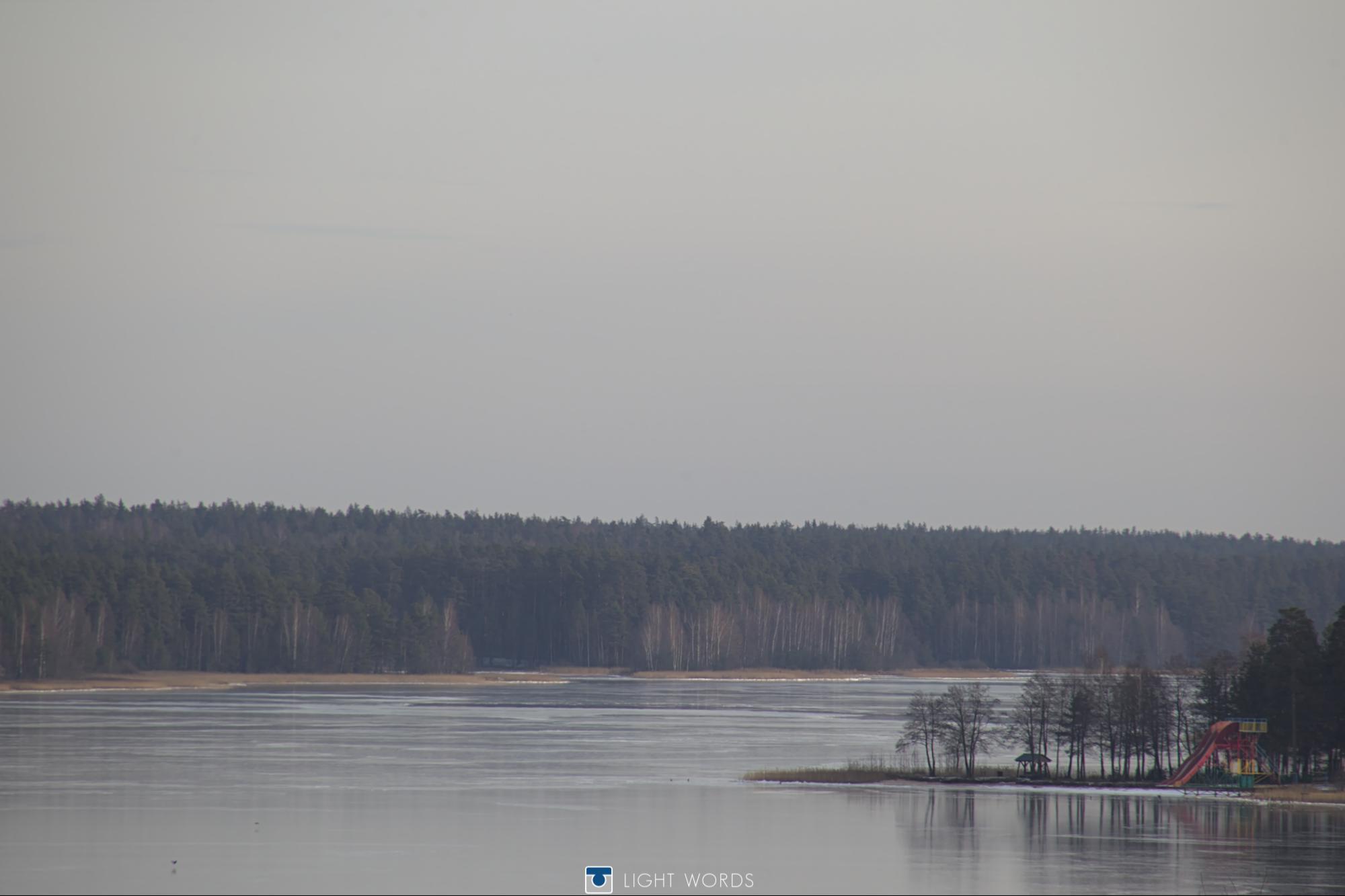 VYKSA LANDSCAPE - Russia