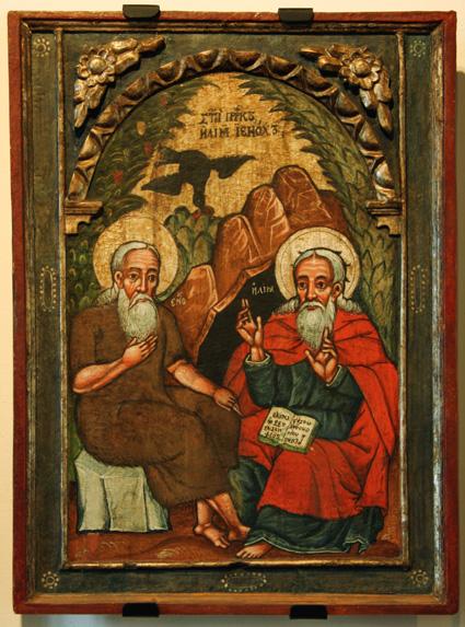 Elie et Enoch