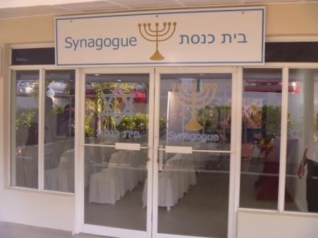 Kosher Vacation Caribbean Restaurant Synagogue