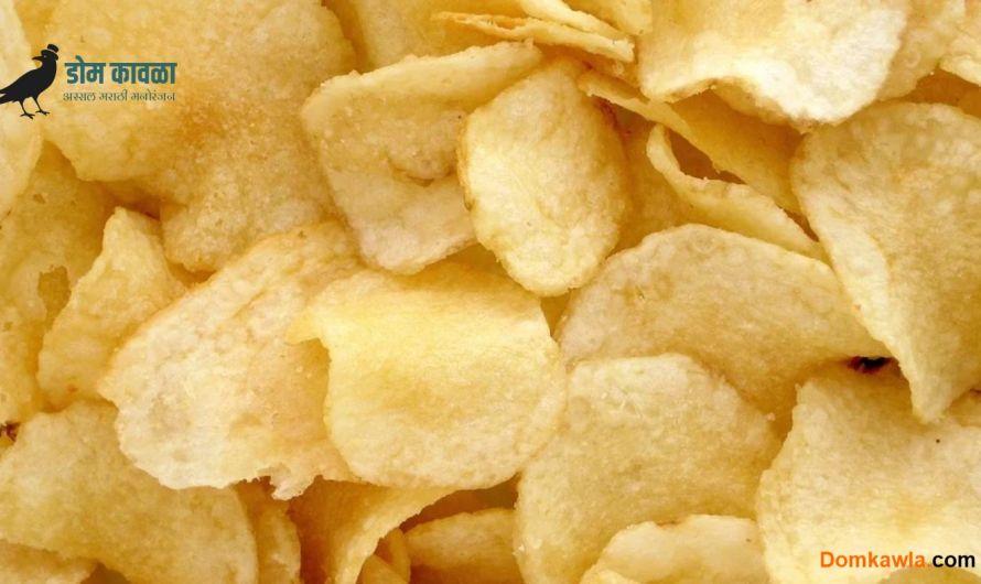 Potato Chips History हा आहे बटाटा चिप्स चा रंजक इतिहास