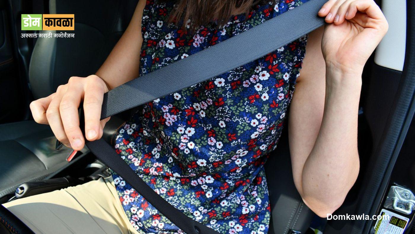 History of Seat Belts