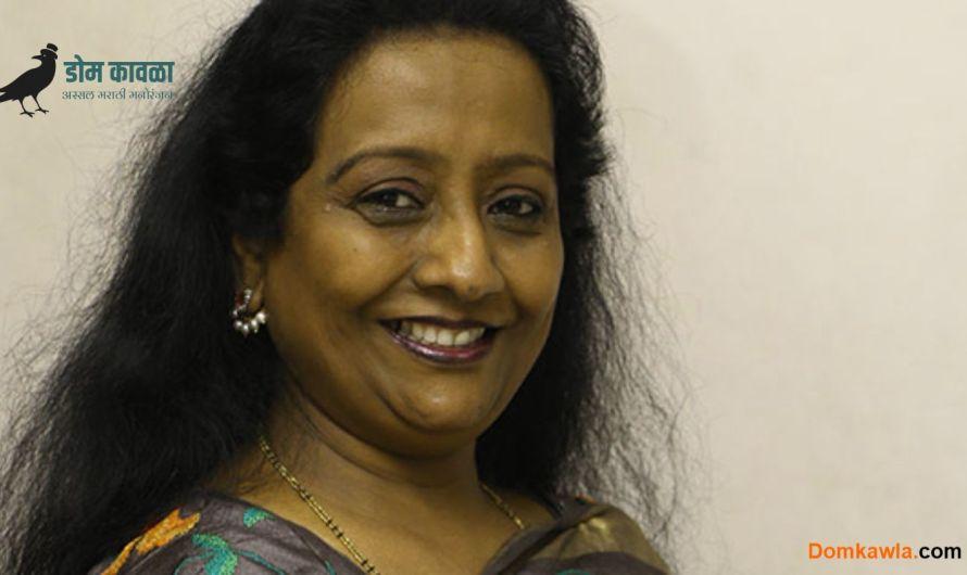 Patricia Narayan जिद्दीने लढलेल्या एका स्त्री शक्तीची कहाणी
