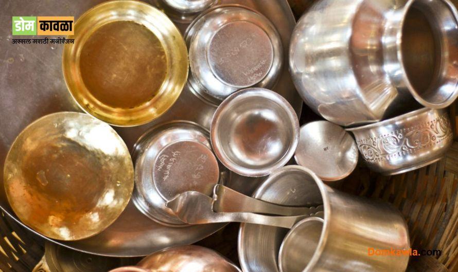 Silver Utensils for Babies  या कारणांसाठी लहान मुलांना चांदीच्या भांड्यात जेवन भरवतात.