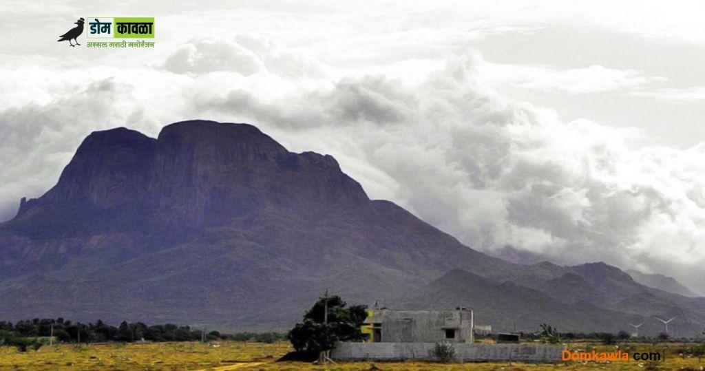 महेंद्रगिरी पर्वत
