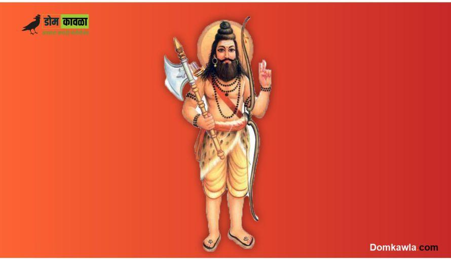 भगवान परशुराम आजही या पर्वतावर वास करतात