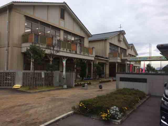 Kusakabe School