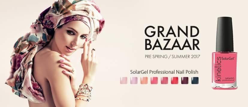 Kinetics Grand Bazaar