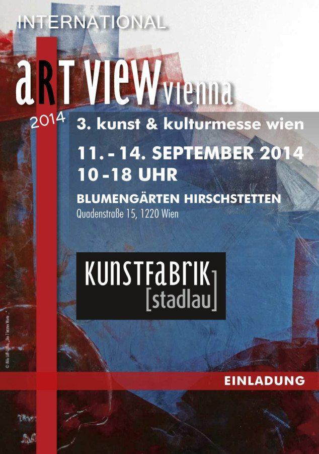 artview1